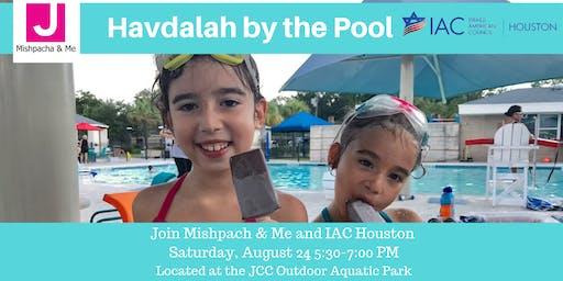 End of Summer Havdalah by the Pool