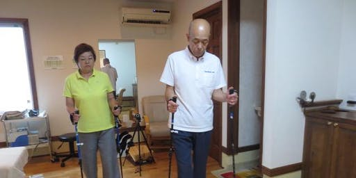 Manage Your Health on Your Own:YAWARA Pole Walking Workshop 3