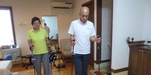 Manage Your Health on Your Own:YAWARA Pole Walking Workshop 4
