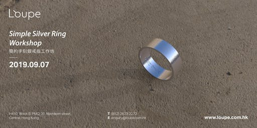 Simple Silver Ring Workshop 簡約字刻銀戒指工作坊