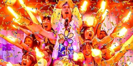 Totes Adorbs <3 Hurricane // OzAsia Festival tickets