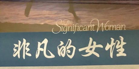 """The Significant Woman"" Life Coaching 成長小組(逢隔周五7:30-9:30m) tickets"