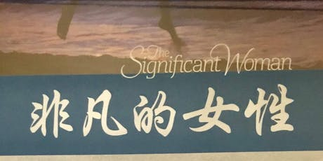 """The Significant Woman"" Life Coaching 成長小組(逢隔周五7:30-9:30pm) tickets"