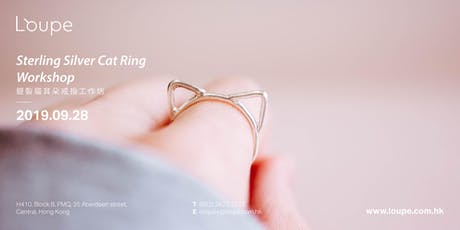 Sterling Silver Cat Ring Workshop 銀製貓耳朵戒指工作坊 tickets
