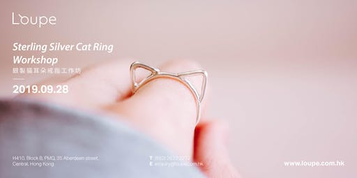 Sterling Silver Cat Ring Workshop 銀製貓耳朵戒指工作坊