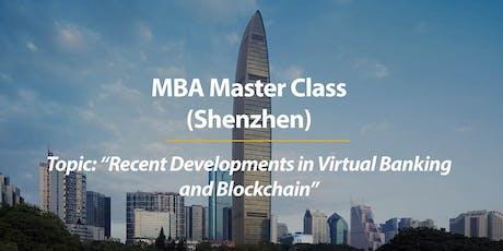 CUHK MBA Master Class in Shenzhen tickets