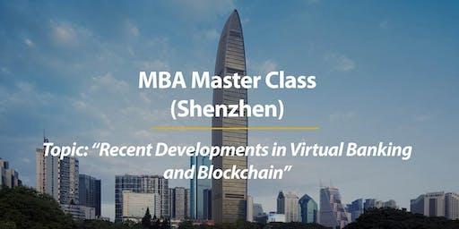 CUHK MBA Master Class in Shenzhen