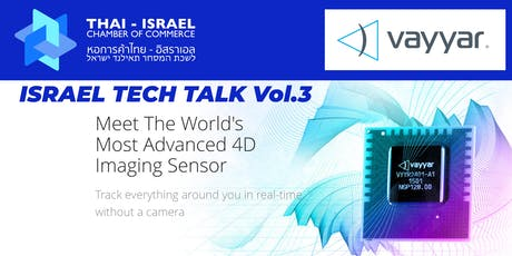 Israel Tech Talk Vol 3. tickets
