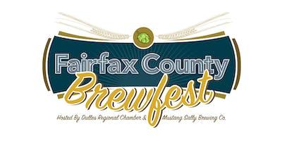 Fairfax County Brewfest 2019