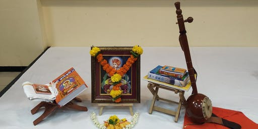 Haripath : Realization through Nada Yoga & Kriya Yoga : Bodh Wari