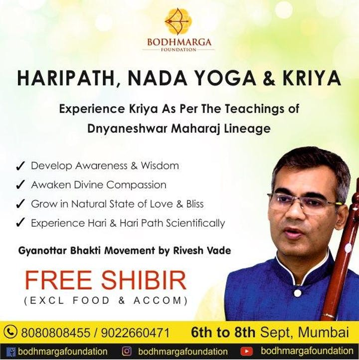 Haripath : Realization through Nada Yoga & Kriya Yoga : Bodh Wari
