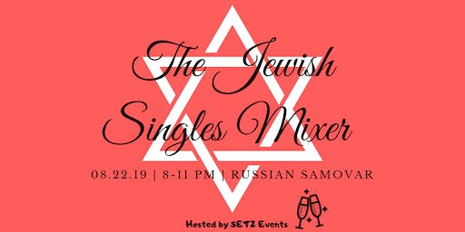The Jewish Singles Mixer