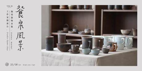 Ceramics Craft Market & Pottery Studio Open Day @ Useless Studio tickets
