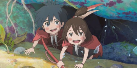 Modest Heroes: Ponoc Short Films Theatre tickets