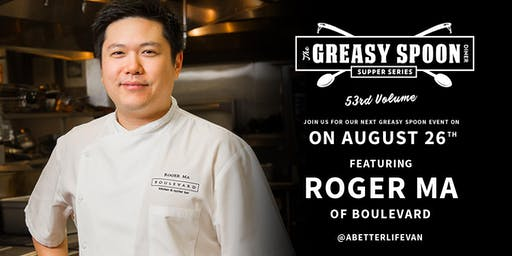 Greasy Spoon Diner Vol 53 featuring Roger Ma of Boulevard