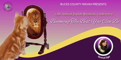 14th Annual Jewish Women's Conference tickets