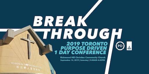 2019 Toronto Purpose Driven 1 Day Conference
