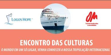 Encontro das culturas