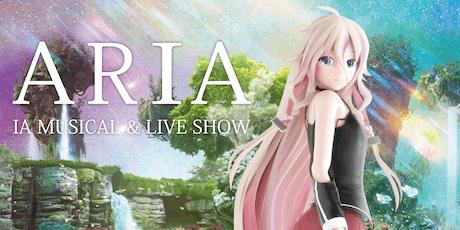 ARIA - IA Musical & Live Show - tickets