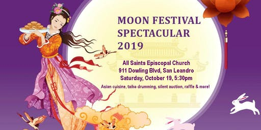 Moon Festival Fall Fundraiser