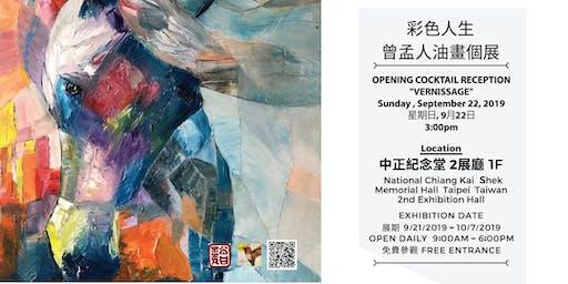 INVITATION: MonZen Opening Art Exhibition: The Colorful Life, Taipei