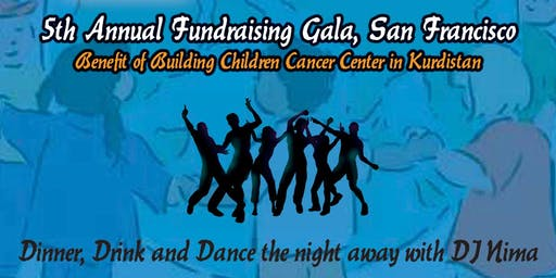 Give the Gift of Cure to Children with Cancer