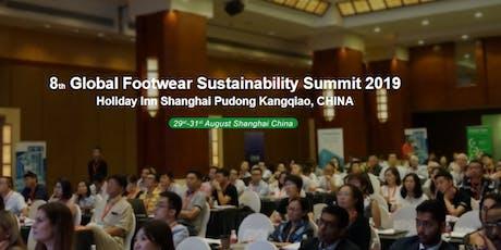 Global Footwear Sustainability Summit 2019 tickets