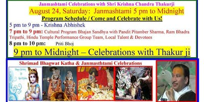 Krishna Janmashtami and Nand Mahotsav - Shrimad Bhagwat Katha