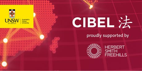 CIBEL Lunch Seminar: The latest development in China's specialized intellectual property court system tickets