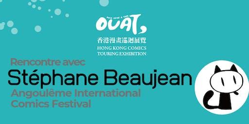Let's talk about Angoulême International Comics Festival