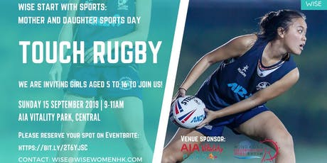 WISE Start With Sports: Mother and Daughter Sports Day tickets