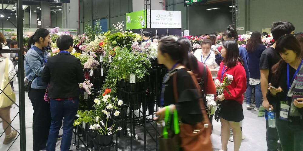 2020 China International Floriculture & Horticulture Trade