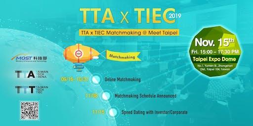 TTA x TIEC Matchmaking@Meet Taipei