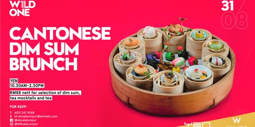 W1LD ONE - Cantonese Dim Sum Brunch at YEN