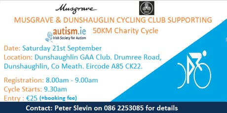 50km Charity Cycle tickets