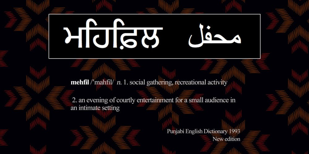 Mehfil- a cultural evening in London  Debuting the book 54 Punjabi