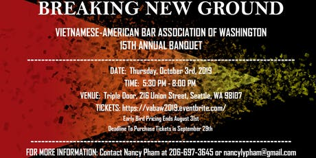VABAW 15th Annual Banquet tickets