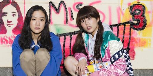 J-Film: Japanese Girls Never Die