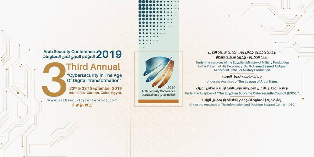 Arab Security Conference 2019 Tickets, Sun, Sep 22, 2019 at