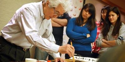 Zen Studies with Professor Shozo Sato: Advanced Calligraphy