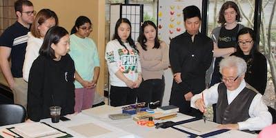 Zen Studies with Shozo Sato: Calligraphy for Beginner/Intermediate Students