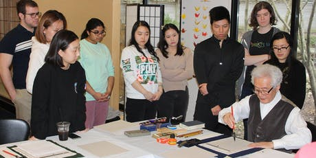 Zen Studies with Shozo Sato: Calligraphy for Beginner/Intermediate Students tickets