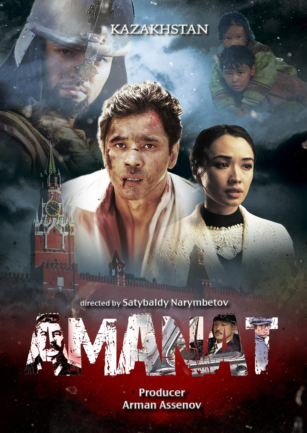 Kazakhstan Film Week in London 2019: Amanat