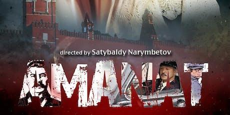 Kazakhstan Film Week in London 2019: Amanat tickets