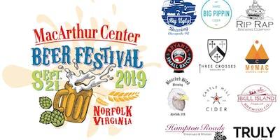 MacArthur Center Beer Festival