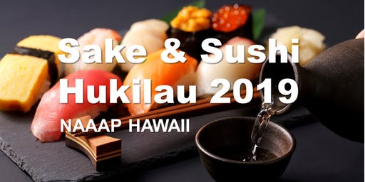 Sake and Sushi Hukilau 2019