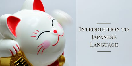 Introduction to Japanese Language  tickets