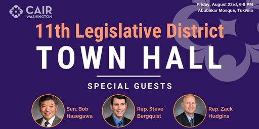 11th District Town Hall