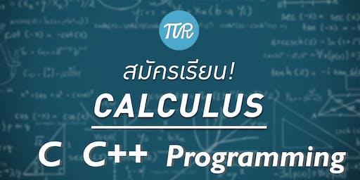 สมัครเรียนที่ Pi R Tutorial