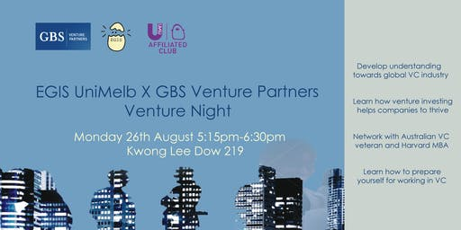 EGIS x GBS Venture Partners Venture Night